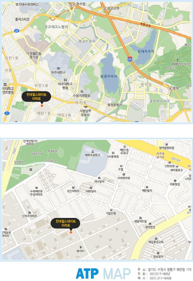 아파트소개_약도(매탄).jpg